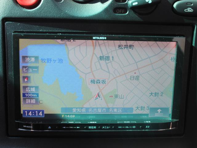 「マツダ」「RX-7」「クーペ」「愛知県」の中古車4