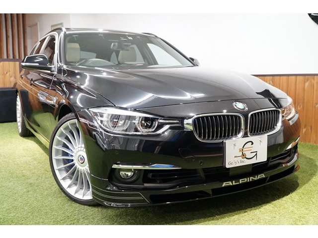「BMWアルピナ」「B3ツーリング」「ステーションワゴン」「東京都」の中古車5
