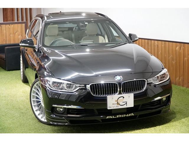 「BMWアルピナ」「B3ツーリング」「ステーションワゴン」「東京都」の中古車
