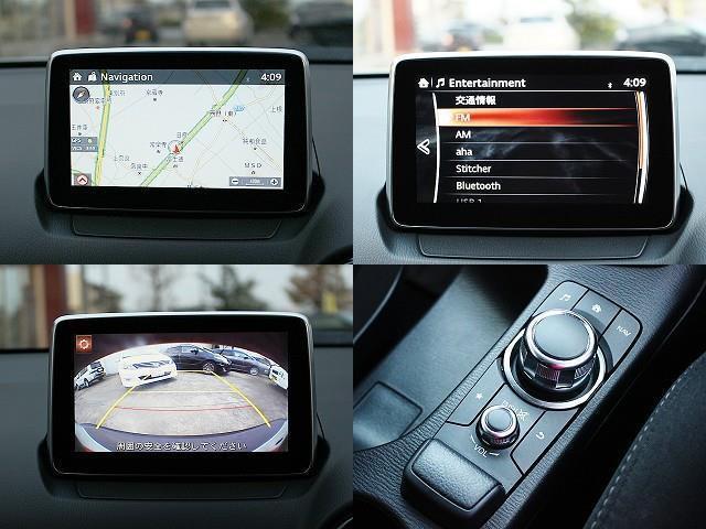 マツダの最新コネクトナビ搭載!!BluetoothやUSBにも対応の多機能SDナビです☆