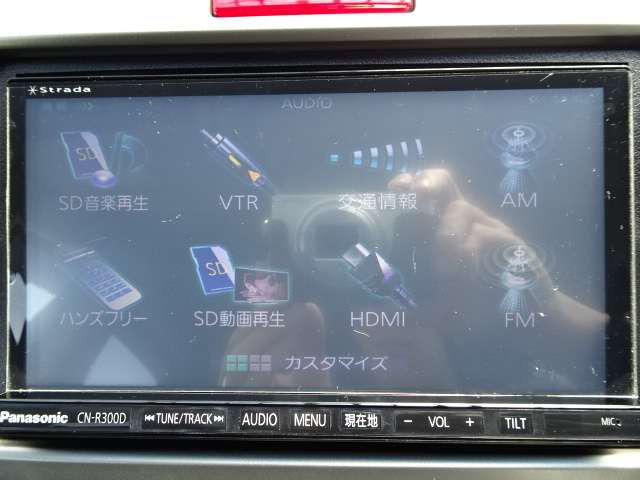 「ホンダ」「フリード」「ミニバン・ワンボックス」「神奈川県」の中古車10
