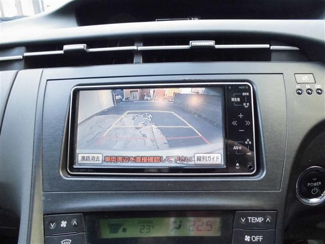 「トヨタ」「プリウス」「セダン」「全国対応」の中古車8