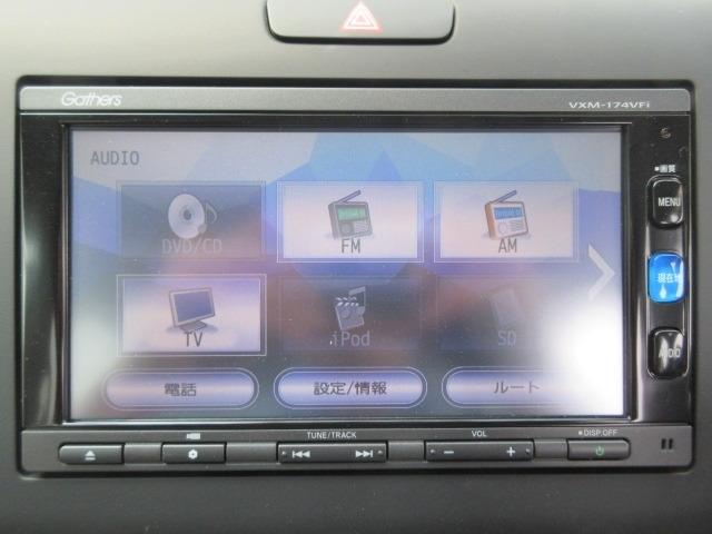 「ホンダ」「フリード」「ミニバン・ワンボックス」「神奈川県」の中古車7