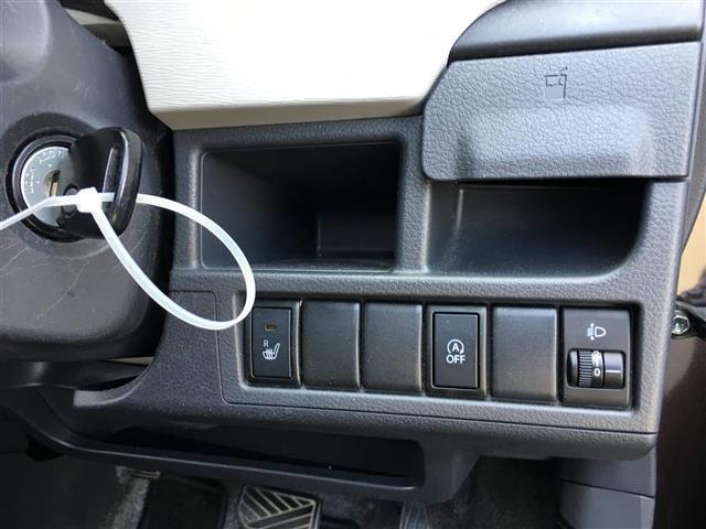 「スズキ」「ワゴンR」「コンパクトカー」「全国対応」の中古車8