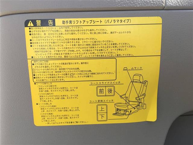 「トヨタ」「ラウム」「コンパクトカー」「全国対応」の中古車5