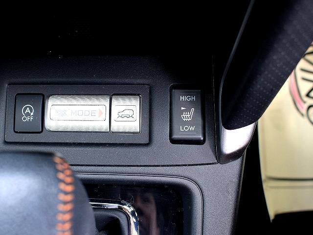 「スバル」「フォレスター」「SUV・クロカン」「千葉県」の中古車8