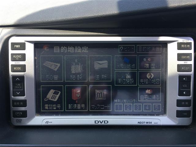 「トヨタ」「アイシス」「コンパクトカー」「全国対応」の中古車8