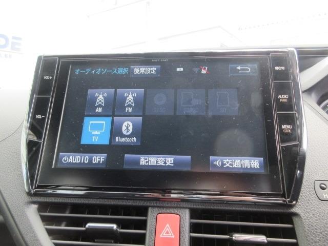 「トヨタ」「エスクァイアハイブリッド」「ミニバン・ワンボックス」「神奈川県」の中古車7