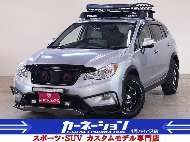 「スバル」「インプレッサXVハイブリッド」「SUV・クロカン」「埼玉県」の中古車