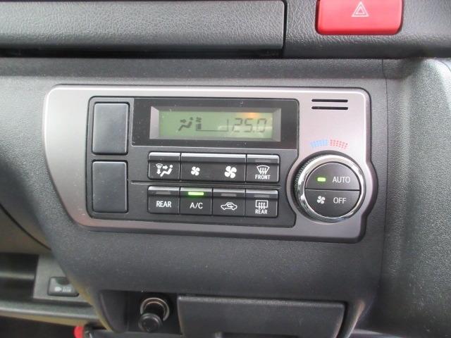 「トヨタ」「ハイエースバン」「ミニバン・ワンボックス」「神奈川県」の中古車8