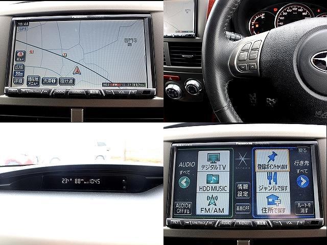 「スバル」「フォレスター」「SUV・クロカン」「千葉県」の中古車5