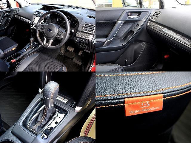 「スバル」「フォレスター」「SUV・クロカン」「千葉県」の中古車3