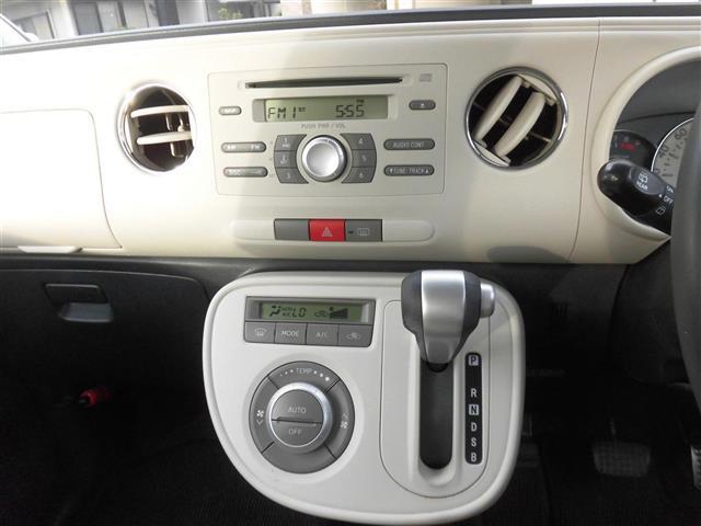 「ダイハツ」「ミラココア」「コンパクトカー」「全国対応」の中古車8
