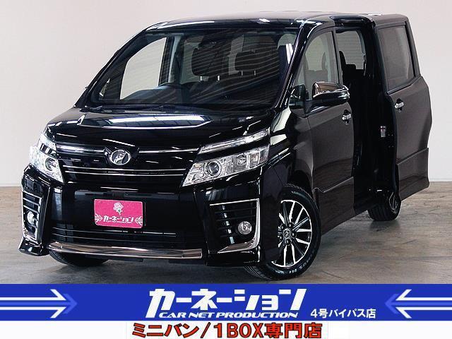 ヴォクシー(トヨタ) 2.0 ZS 煌 中古車画像