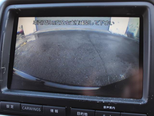 「日産」「GT-R」「クーペ」「宮城県」の中古車9
