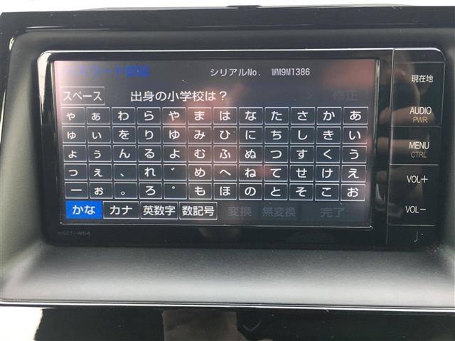 「トヨタ」「ヴォクシー」「コンパクトカー」「全国対応」の中古車5