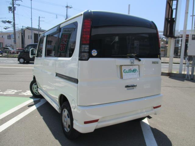 「ホンダ」「バモス」「コンパクトカー」「全国対応」の中古車3