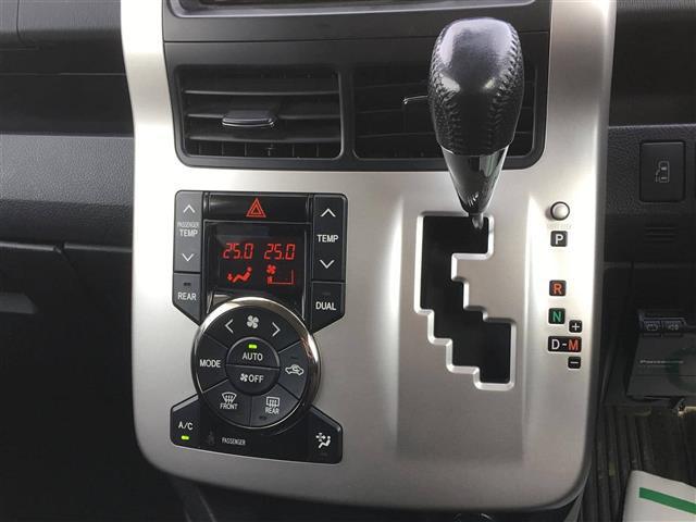 「トヨタ」「ヴォクシー」「コンパクトカー」「全国対応」の中古車9