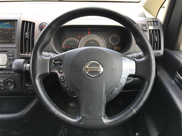 「日産」「セレナ」「コンパクトカー」「全国対応」の中古車10