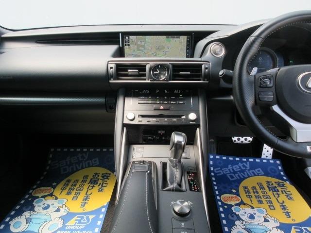 「レクサス」「IS350」「セダン」「神奈川県」の中古車5
