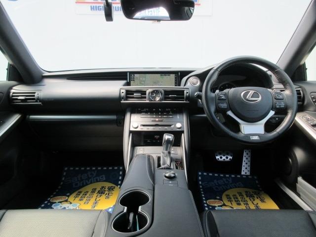 「レクサス」「IS350」「セダン」「神奈川県」の中古車4