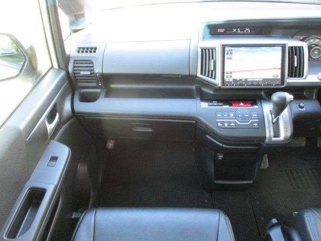 「ホンダ」「ステップワゴン」「コンパクトカー」「全国対応」の中古車9