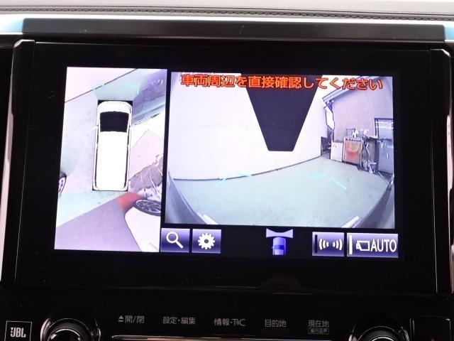 「トヨタ」「ヴェルファイア」「ミニバン・ワンボックス」「神奈川県」の中古車10