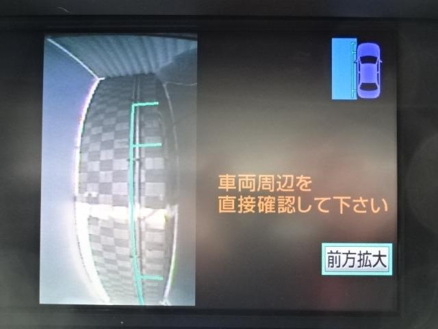 「レクサス」「RX450h」「SUV・クロカン」「神奈川県」の中古車10