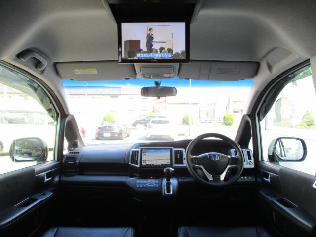 「ホンダ」「ステップワゴン」「コンパクトカー」「全国対応」の中古車2