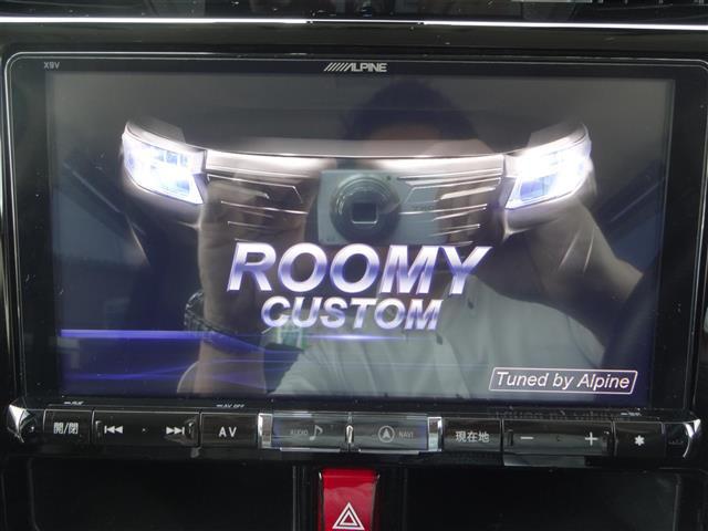 「トヨタ」「ルーミー」「コンパクトカー」「全国対応」の中古車6