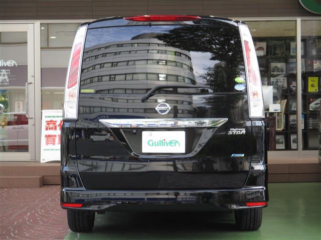 「日産」「セレナ」「コンパクトカー」「全国対応」の中古車7