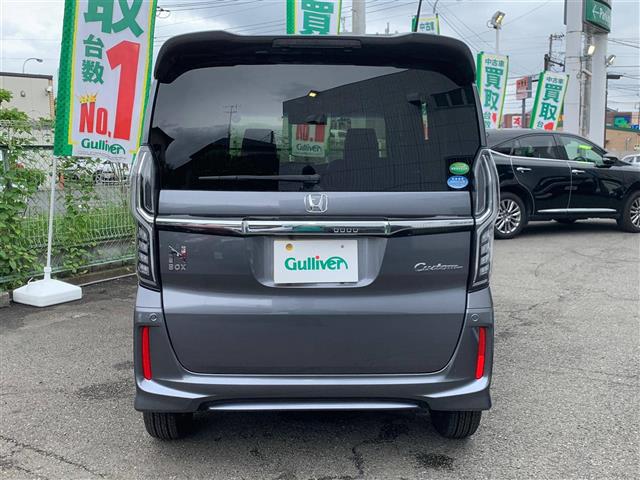 「ホンダ」「N-BOXカスタム」「コンパクトカー」「全国対応」の中古車5