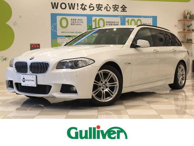 「BMW」「523iツーリング」「ステーションワゴン」「全国対応」の中古車