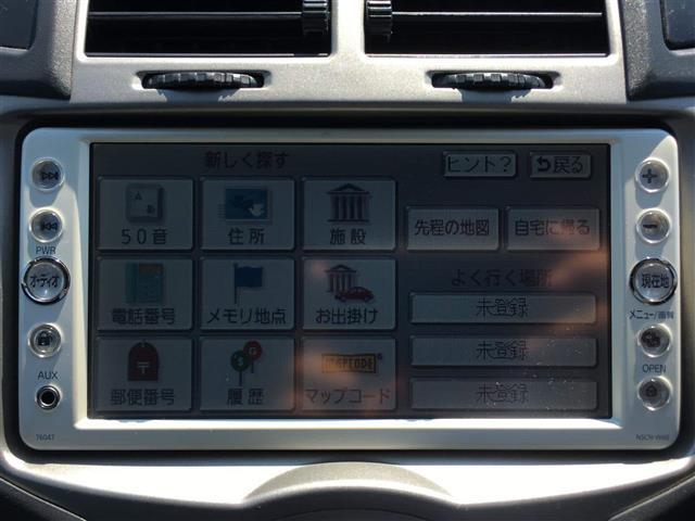 「トヨタ」「ヴィッツ」「コンパクトカー」「全国対応」の中古車6