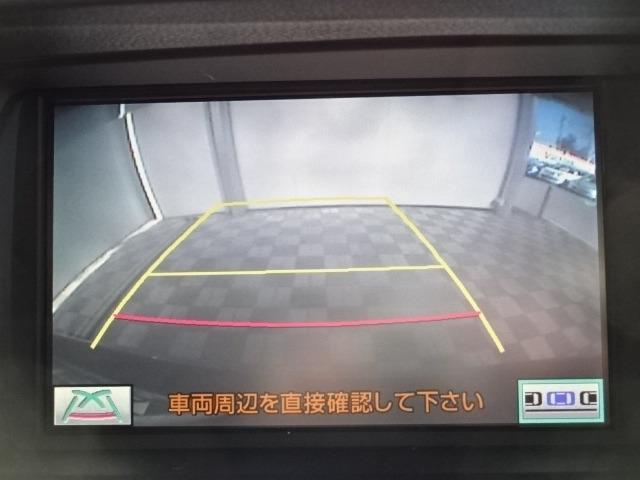 「レクサス」「RX450h」「SUV・クロカン」「神奈川県」の中古車9