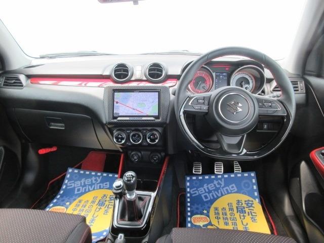 「スズキ」「スイフト」「コンパクトカー」「神奈川県」の中古車4