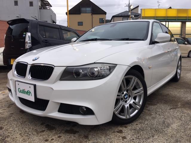 「BMW」「320i」「セダン」「全国対応」の中古車6