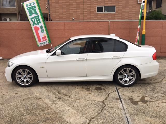 「BMW」「320i」「セダン」「全国対応」の中古車9