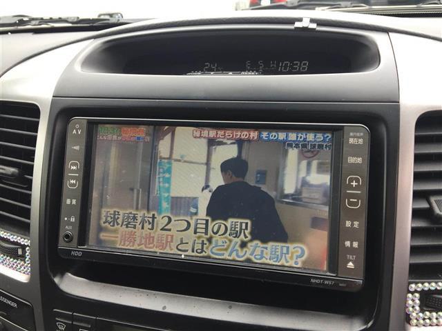 「トヨタ」「ランドクルーザープラド」「SUV・クロカン」「全国対応」の中古車5