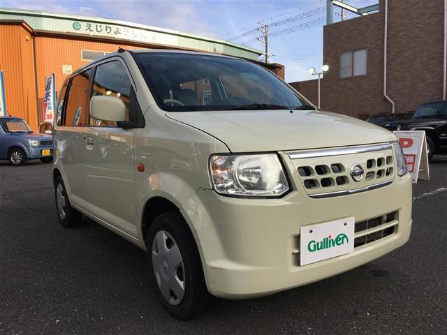 「日産」「オッティ」「コンパクトカー」「全国対応」の中古車4