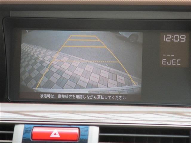 「ホンダ」「エリシオン」「ミニバン・ワンボックス」「神奈川県」の中古車6
