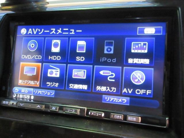 「スズキ」「ワゴンRスティングレー」「コンパクトカー」「神奈川県」の中古車4