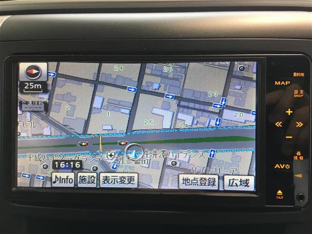 「トヨタ」「アルファード」「コンパクトカー」「全国対応」の中古車7