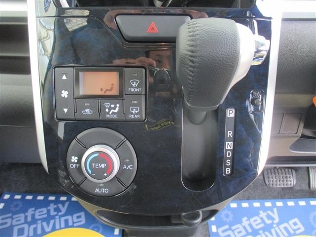 「ダイハツ」「タントカスタム」「コンパクトカー」「神奈川県」の中古車6