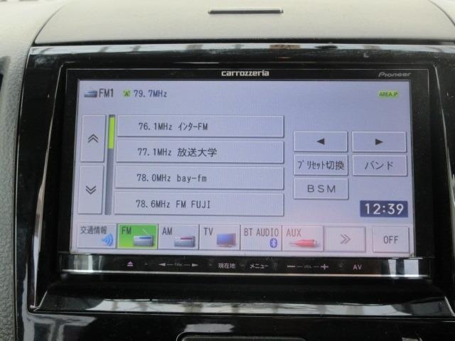「スズキ」「パレット」「コンパクトカー」「神奈川県」の中古車7