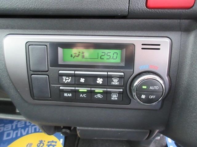 「トヨタ」「レジアスエース」「ミニバン・ワンボックス」「神奈川県」の中古車8