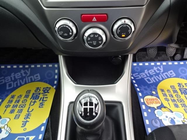 「スバル」「インプレッサハッチバック」「コンパクトカー」「神奈川県」の中古車6