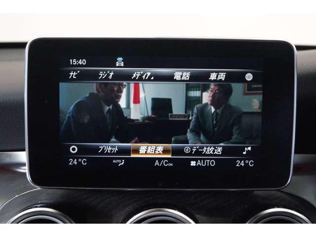 「メルセデスベンツ」「GLC250クーペ」「SUV・クロカン」「愛知県」の中古車5
