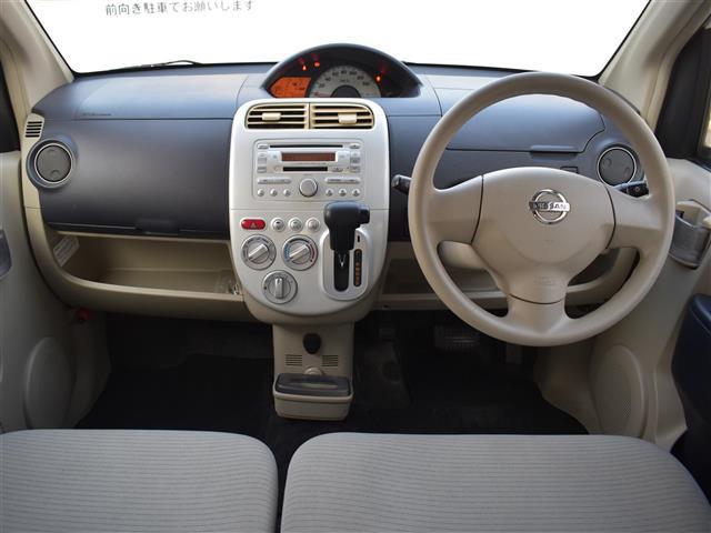 「日産」「オッティ」「軽自動車」「全国対応」の中古車2
