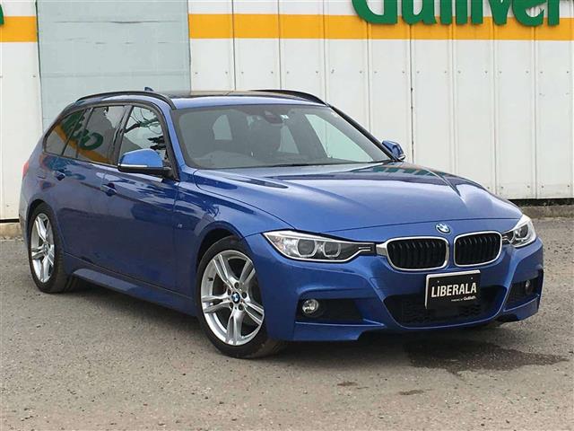 「BMW」「320dツーリング」「ステーションワゴン」「全国対応」の中古車